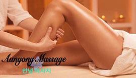 Aunyong Massage