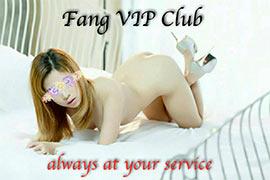 Fang VIP Club