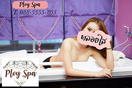 Ploy Spa Chiang Mai
