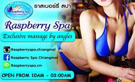 Raspberry Spa