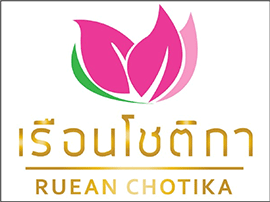 Ruean Chotika Massage Chiang Mai