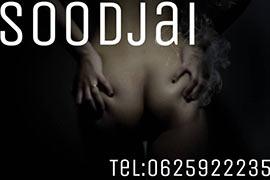 Sood Jai B2B massage Chiang Mai