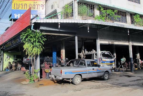 1974 Garage