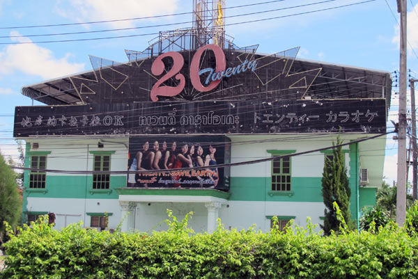 20 Karaoke