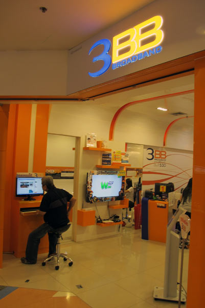 3BB Broadband @Central Airport Plaza