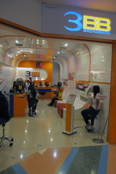 3BB Broadband @Central Airport Plaza