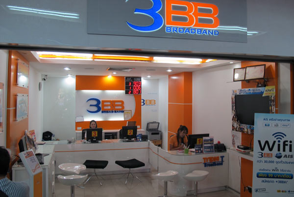 3BB Broadband @Kad Suan Kaew