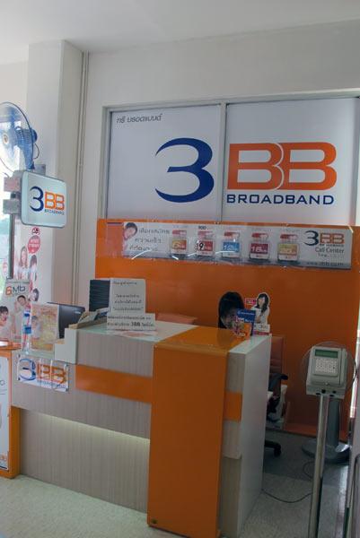 3BB Broadband @Tesco Lotus Chiang Mai Kad Kamtiang