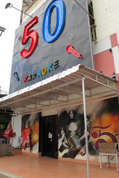 50 Karaoke