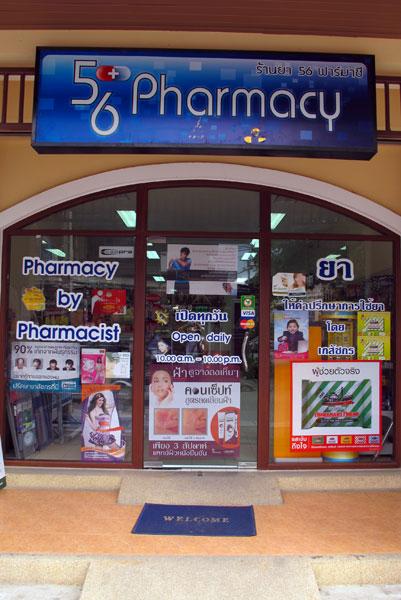 56 Pharmacy