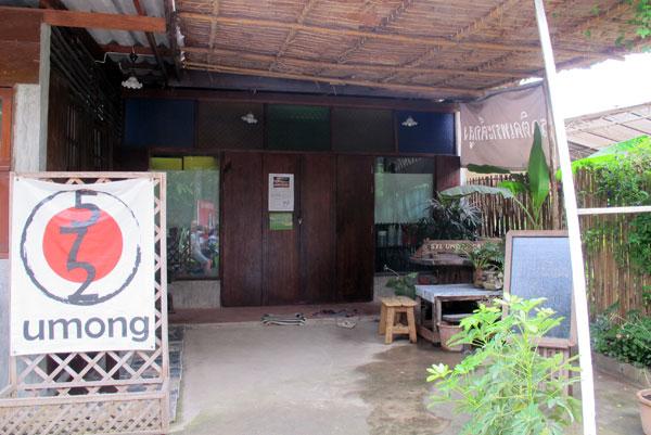 572 Umong Vietnam Cafe