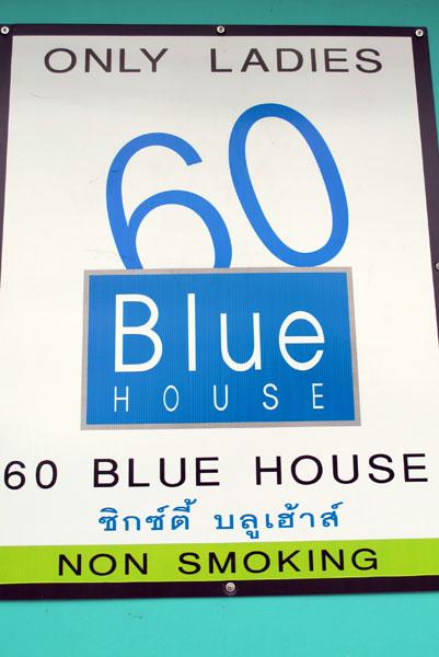 60 Blue House