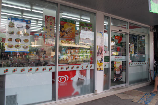 7 Eleven @Arcade Bus Station