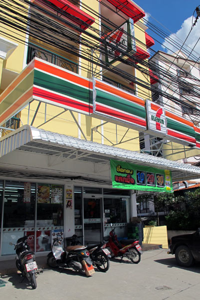 7 Eleven (Branch 1, Canal Road)