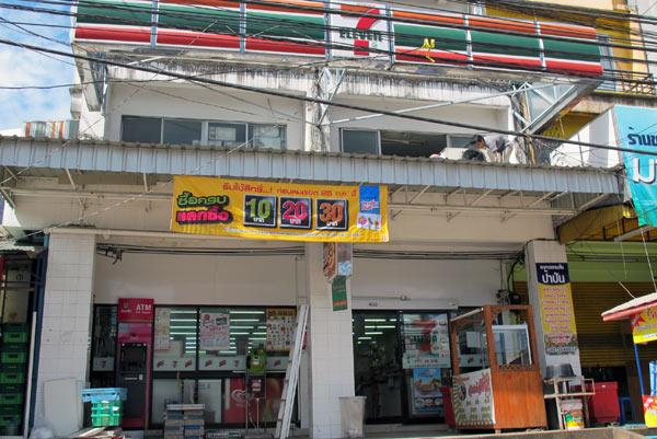 7 Eleven (Branch 1, Chotana Rd)