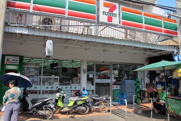 7 Eleven (Branch 2, Bumrung Buri Rd)