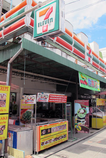 7 Eleven (Branch 2, Hassadhisawee Rd)