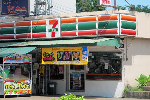 7 Eleven (Branch 2, Huay Kaew Rd)