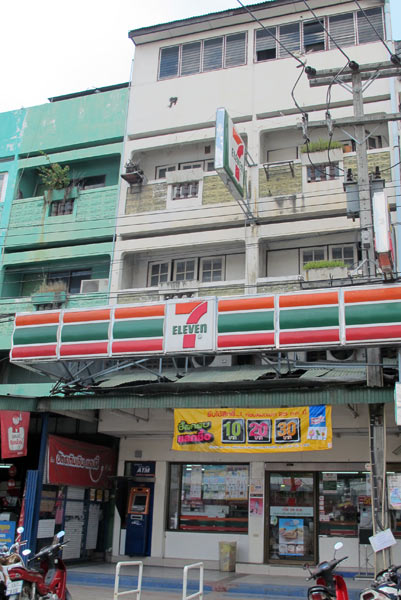 7 Eleven (Branch 2, Mueang Samut Rd)