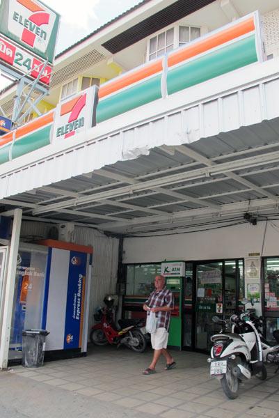 7 Eleven (Branch 3, Huay Kaew Rd)