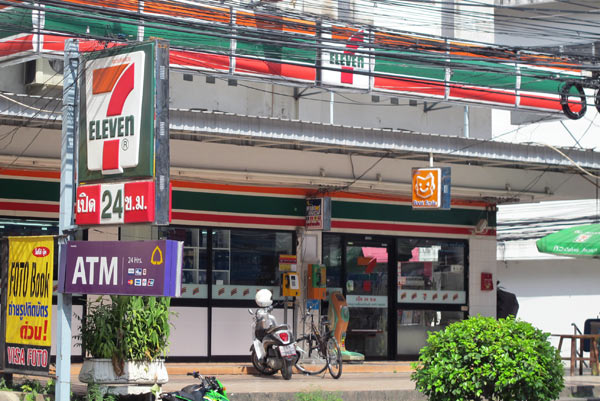 7 Eleven (Branch 4, Huay Kaew Rd)