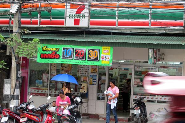 7 Eleven (Chang Khlan Rd Branch 2)
