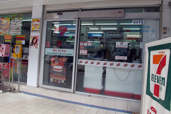 7 Eleven (Chang Khlan Rd Branch 3)' photos