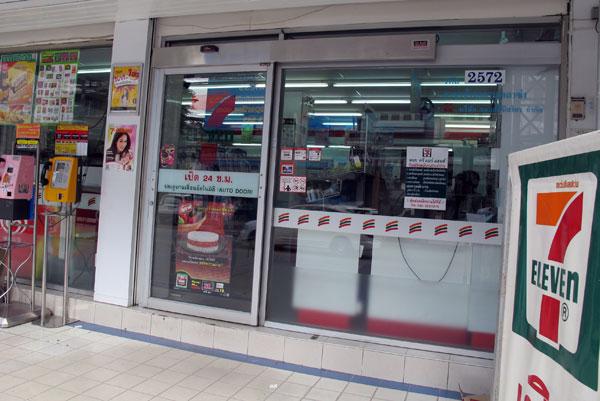 7 Eleven (Chang Khlan Rd Branch 3)