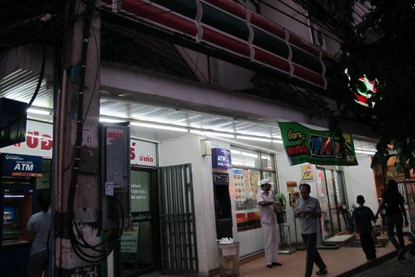 7 Eleven (Chang Khlan Rd Branch 4)