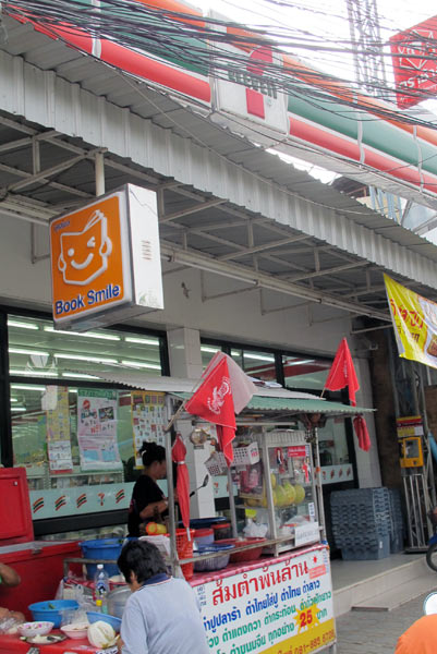 7 Eleven (Chang Lor Rd)