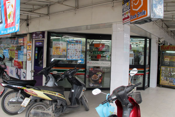 7 Eleven (Chang Phuak Rd Branch 1)