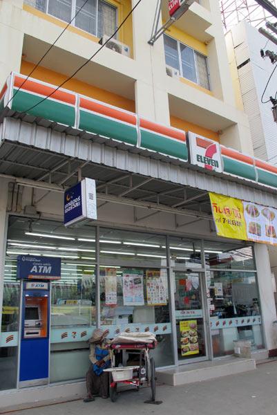 7 Eleven (Chiang Mai - Lampang Superhighway)
