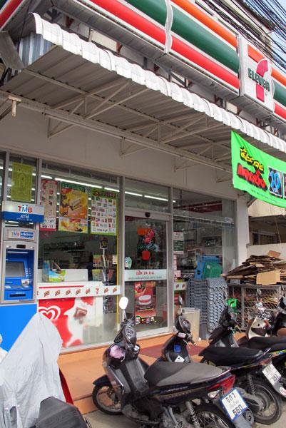 7 Eleven (Chiangmai-Lamphun Rd Branch 1)