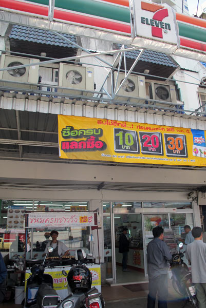 7 Eleven (Chiangmai-Lamphun Rd Branch 2)