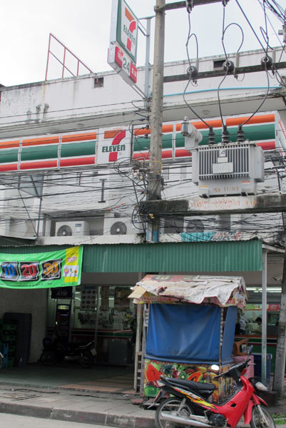 7 Eleven (Hassadhisawee Rd)
