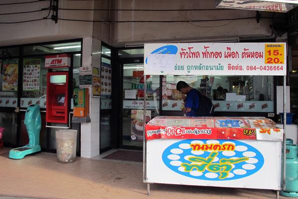 7 Eleven (Branch 1, Kaeo Nawarat Rd)