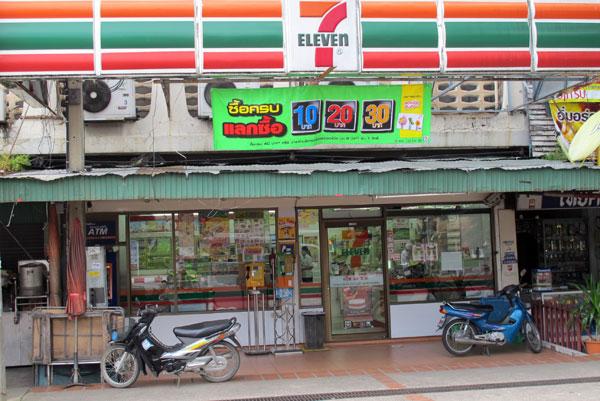 7 Eleven (Manee Nopparat Rd)