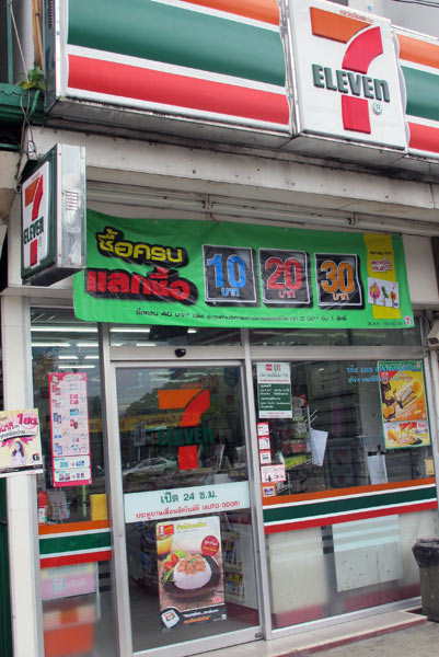 7 Eleven (Moonmuang Rd Branch 1)