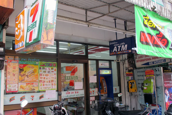 7 Eleven (Moonmuang Rd Branch 2)