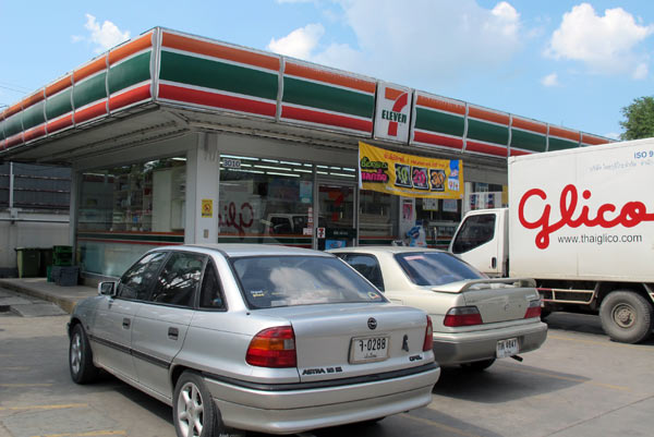 7 Eleven (Branch 1, Mueang Samut Rd)