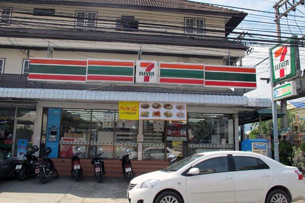 7 Eleven (Samlan Rd)