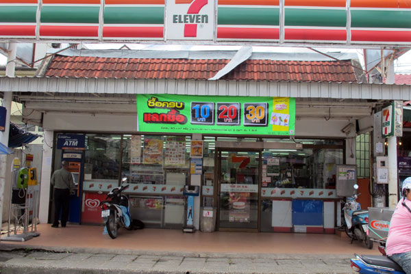 7 Eleven (Santitham Rd)