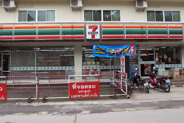 7 Eleven (Soi Wat Umong)