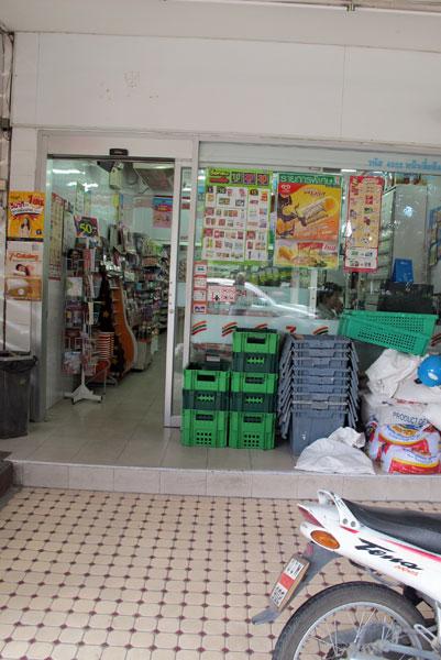7 Eleven (Sridonchai Rd Branch 2)