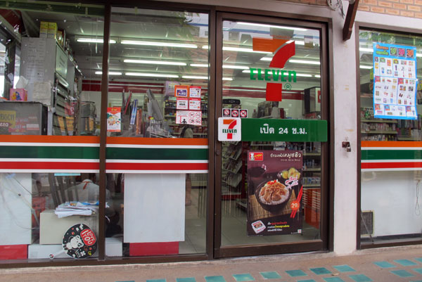 7 Eleven (P.P. Place, Suthep Rd)