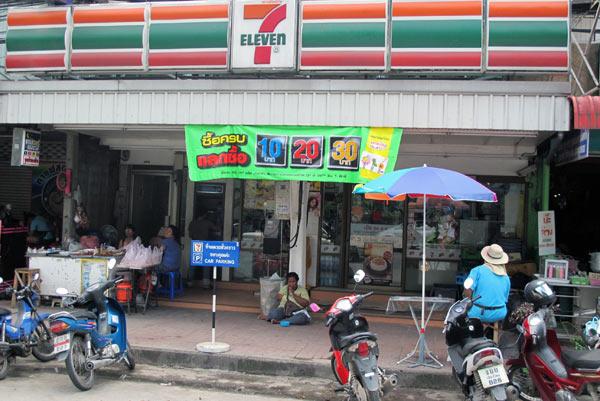 7 Eleven (Suthep Rd opposite Maharaj Nakorn Hospital)