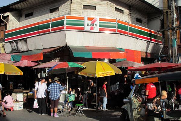 7 Eleven (Warorot Market)
