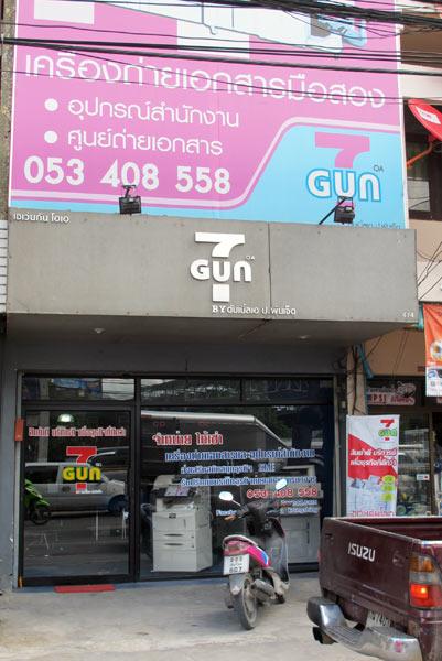 7 Gun (Chotana Rd)