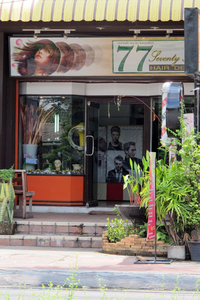 77 Hair Salon