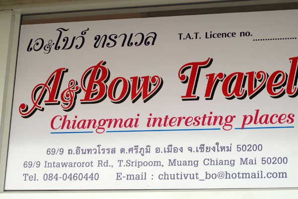 A&Bow Travel